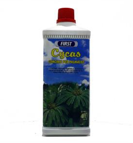 concime organico minerale cycas palmacee
