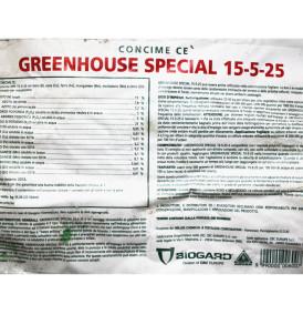 Concime NPK 15-5-25 BIOGARD NUTRI LEAF Kg 11,3