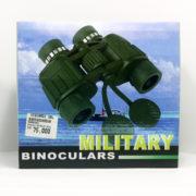 Binocolo Caccia Militare con rivestimento di gomma antiurto e antiscivolo